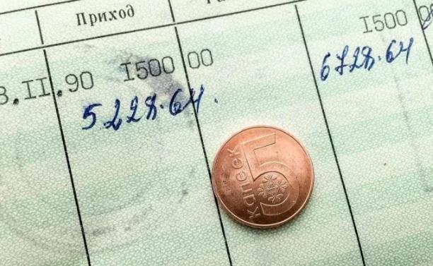 вернуть вклады СССР в 2019 году