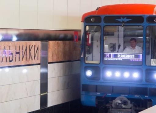 метро котельники на сколько дней закрывают в апреле 2019