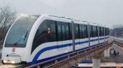 Легкое метро в Подмосковье в 2020 году