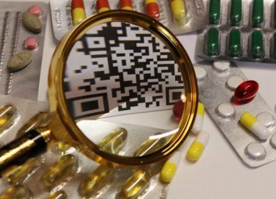 технология маркировки лекарств