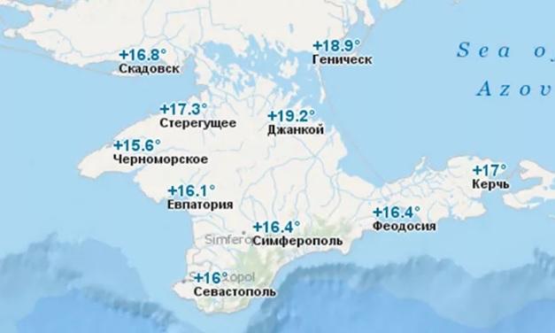 погода в крыму в мае 2019 года