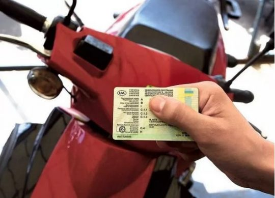 как получить в 2019 году права на мопед или скутер?