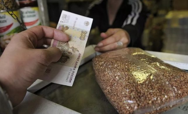 рост цен на хлеб и крупы