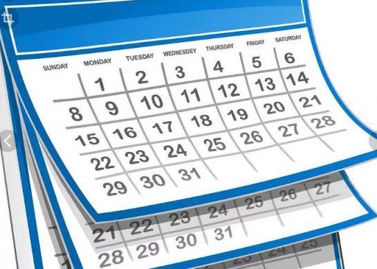 налоговый календарь 2019