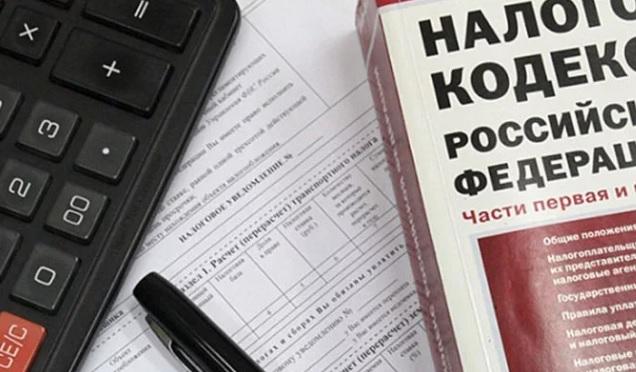 налоги которые нужно заплатить до 1 апреля