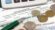 Власти рассматривают вопрос об освобождении от подоходного налога