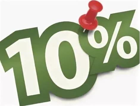 список товаров ндс 10%