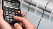 Новые правила расчета платы за отопление в 2019 году