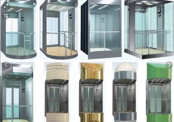 все виды пассажирских лифтов