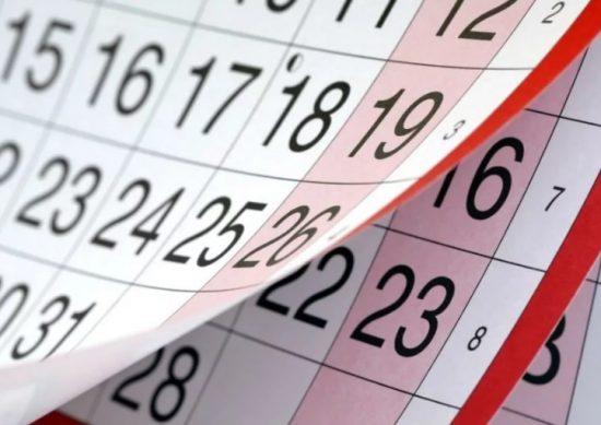 как отдыхаем и как работаем на майские праздники