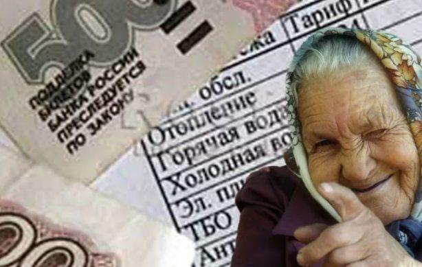какими будут доплаты к пенсии в 2019 году песионерам