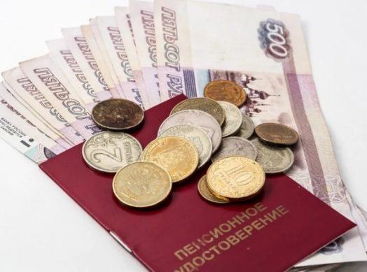 выплаты пенсий в москве в апреле 2019
