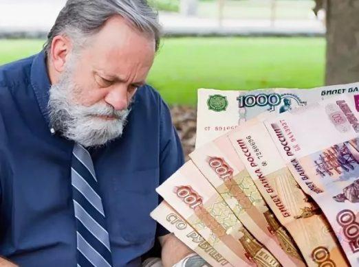 доплата к песнии работающим пенсионерам в 2019 году