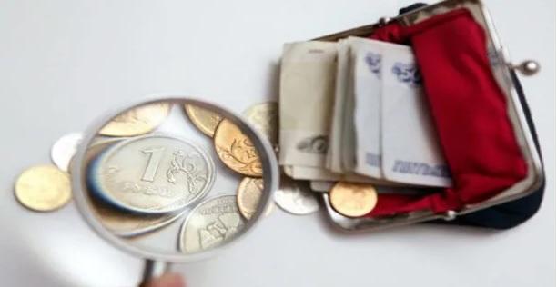 социальная доплата к минимальной пенсии