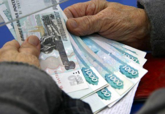 пенсионеры получат выплаты с начала года