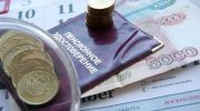 Повышение пенсии в 2019 году пенсионерам