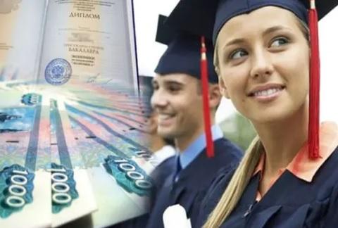будет ли в 2019 году платное школьное образование в России