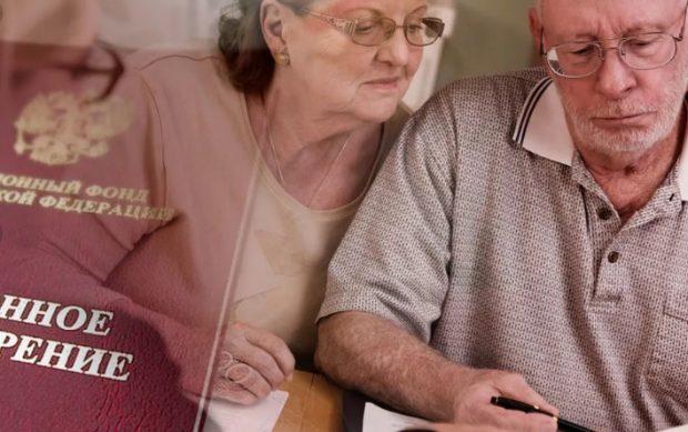 как увеличить пенсию по старости рассказали в пфр