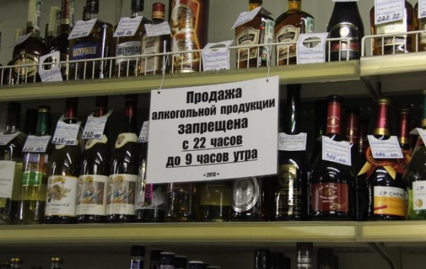 правила продажи алкоголя 2019 года