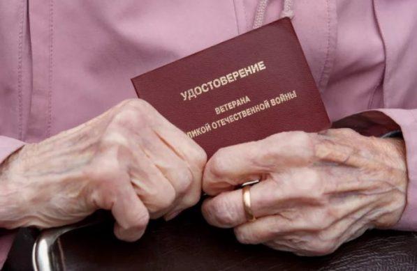 пенсии ветеранам ВОВ с 1 мая