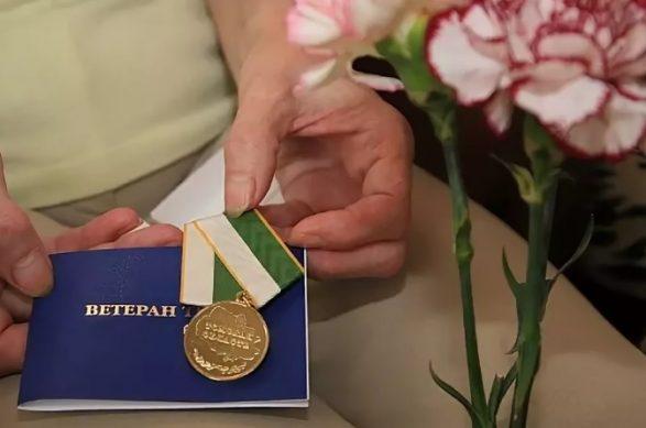 пенсии ветеранам вов 2019