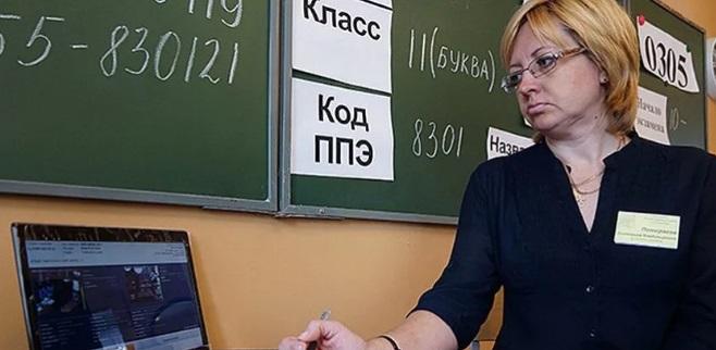 льготы учителям за выслугу лет в 2019 году