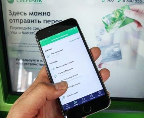 технический сбой или регламентные работы сбербанк онлайн