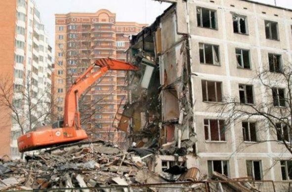 снос пяиэтажек хрущевок в Москве 2019
