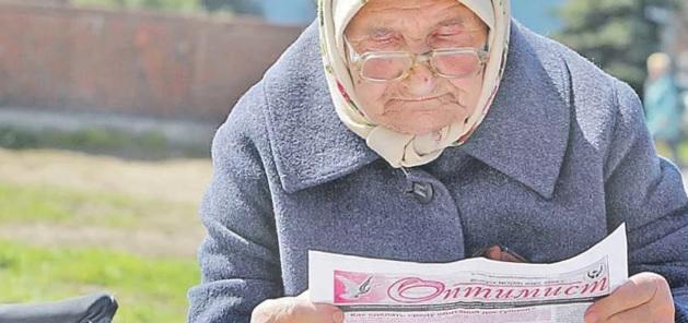 на сколько проиндексирована с 1 апреля социальная пенсия для работающих пенсионеров