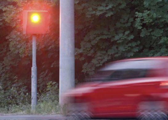 штраф за красный сигнал световора