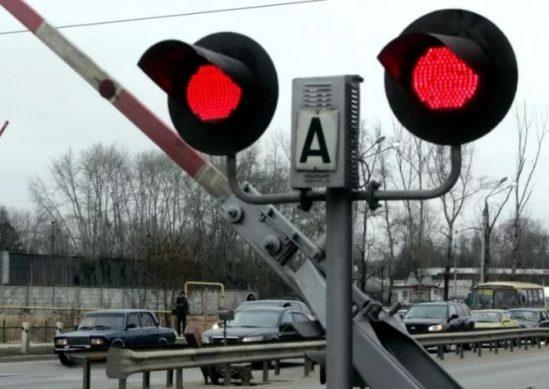 штраф за проезд на красный светофор жд