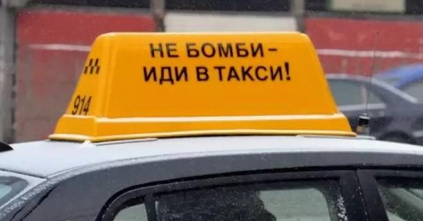 нововведения по регулированию деятельность такси в 2019 году