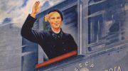 Мечта феминисток сбылась — советское прошлое возвращается