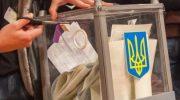 Выборы президента Украины: кто победил