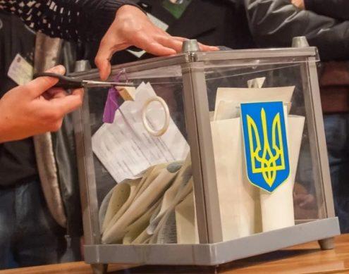 новые данные выборы в украине