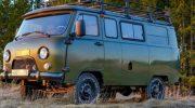 Стоимость и комплектации нового УАЗ «Буханка»
