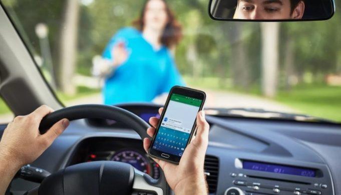 сотовый телефон и медасистема отвлекает водителя