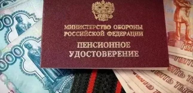 индексация военных пенсий с 1 октября будет или нет