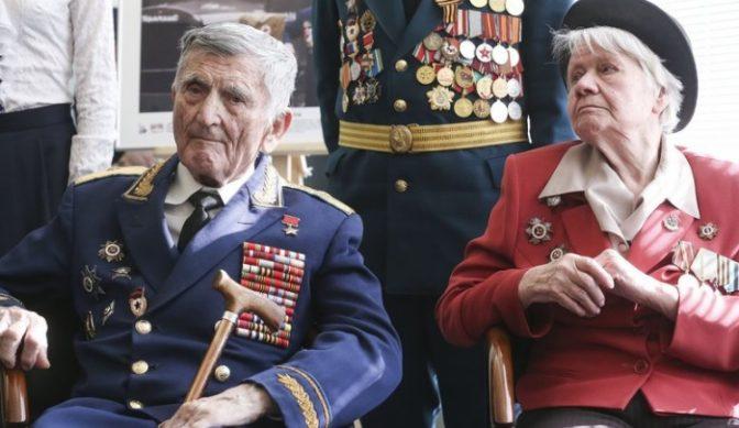 пенсия ветеранов великой отечественной войны 2019