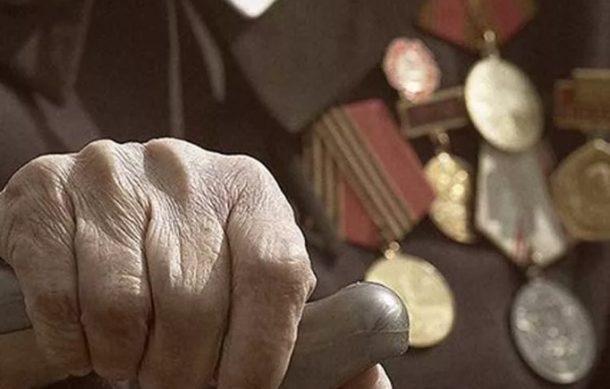 ветераны вов пенсия