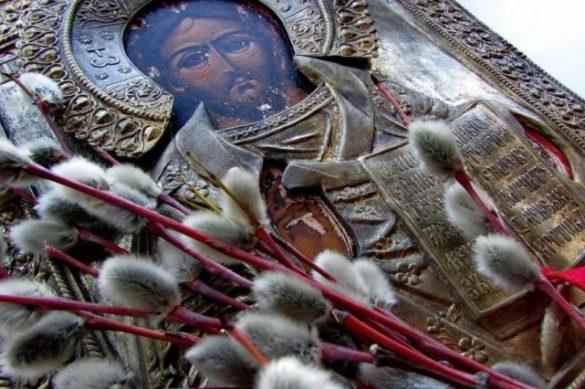 что за праздник вербное воскресение