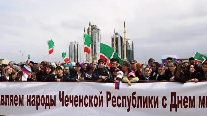 день мира в чеченской республики
