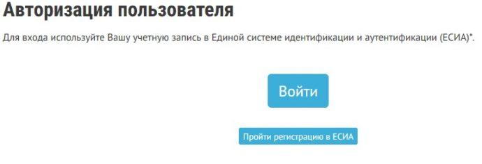 личный кабинет пфр на сайте