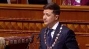 Владимир Зеленский принес присягу и официально стал Президентом Украины