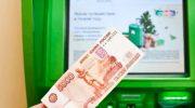 Можно ли снять деньги с карты Сбербанка в банкоматах другого банка?