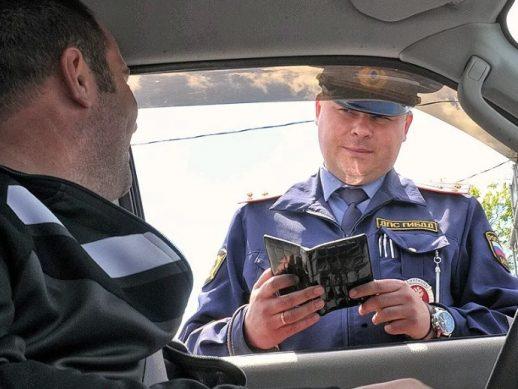 какие вещи может изъять сотрудник гибдд у водителя