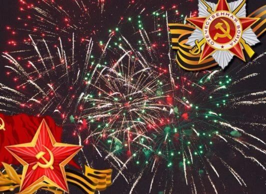 день победы в омске