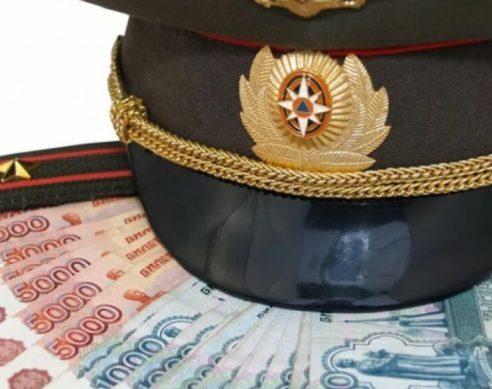 доплата к пенсии военным пенсионерам