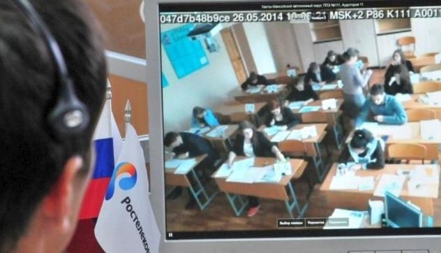 видео сдачи егэ камеры онлайн смотреть