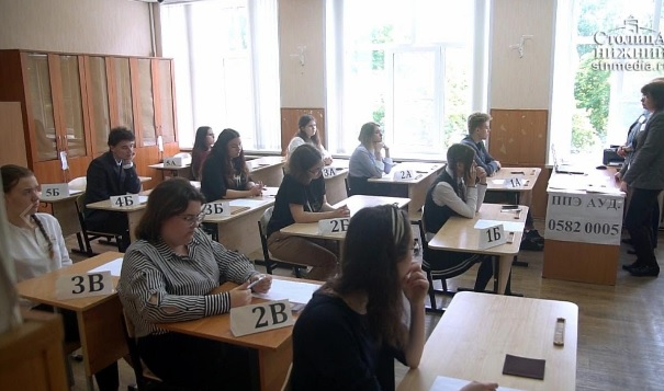 егэ по русскому и литературе где узнать результаты официальный сайт